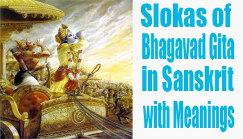 Slokas of Bhagavad Gita in Sanskrit with Meanings
